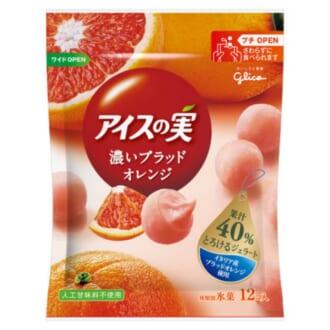 【3月発売アイス】ハーゲンダッツにアイスの実♡ ダイエット先延ばし決定