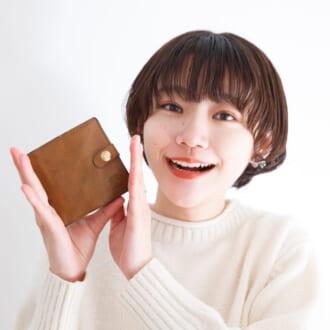 新生活に向けて買い替えのヒントに♡ モデルの愛用お財布、大公開!