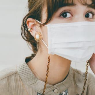 マスク周りが命でしょ♡【マスクチェーン×イヤカフ】で速攻オシャレに見せる組み合わせって?