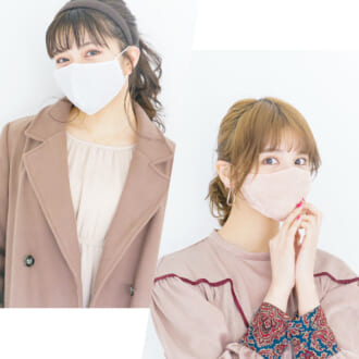 女っぽマスクってどんなの? モデル愛用♡ 素材別マスクコーデ