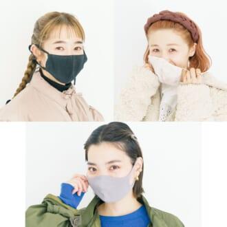 マスクはアクセなの!? オシャレ最前線<東京美容師>の可愛すぎるマスクコーデ