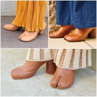 【足元SNAP】上級者度が一気にアップ♡ オシャレさんが履いてる「足袋ブーツ」って?