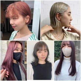 【必見】ブリーチあり・なし別♡ 美容師オススメ「2021春5大ヘアカラー」