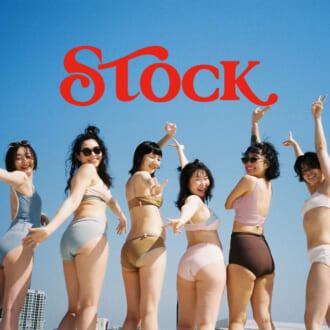 みんながモデルになれるランジェリーブランド「STOCK」の新作をチェック!