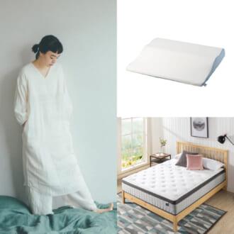頑張る自分へご褒美♡ ベッド周りの寝具を新調して快眠新生活をGET!
