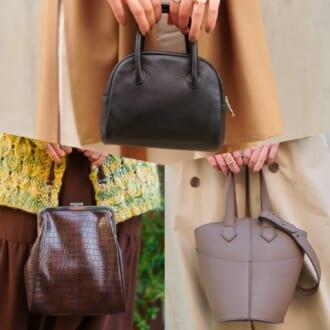 持つだけでこなれ見え♡ 大人女子が愛用してる「ハンドバッグ」