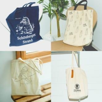 アニマルやロゴが可愛い♡ モデルのお気に入りトートバッグを教えます!
