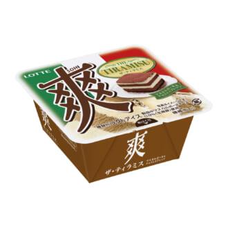 誘惑でしかない♡【今週発売】新商品アイスが贅沢すぎる!