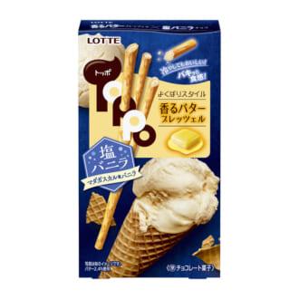 今週発売「コンビニお菓子」。みんな大好きなアレに新しい味が登場!