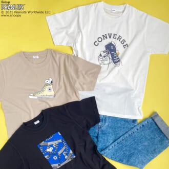 最強コンビが残りわずか!【スヌーピー×コンバース】即買い決定Tシャツ