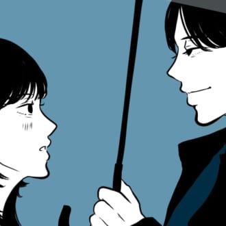 <今月の漫画>ますだみく連載vol.35「二つの傘」