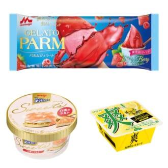【新作アイス】本日発売! 夏に食べたいフルーツフレーバーまとめ