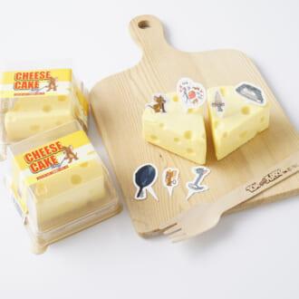まさかアレが食べれるの?「トムとジェリー」の穴あきチーズケーキがリアルに登場しちゃいました♡