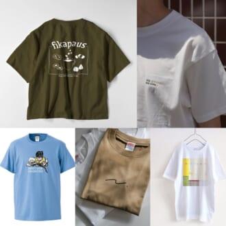 梅雨をオシャレに乗り切る! センス良すぎなクリエイター発のTシャツ5選