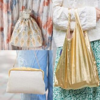 キラキラ感がたまらなく可愛い♡ オシャレさんがこぞって持ってる「メタリックバッグ」