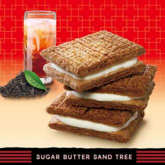 セブンだけのご褒美♡ 紅茶とミルクの「シュガーバターの木」新作登場