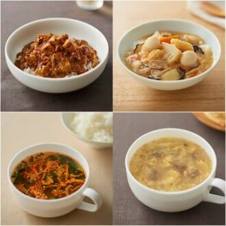 無印良品「ごはんにかける/食べるスープ」シリーズに待望の新作登場