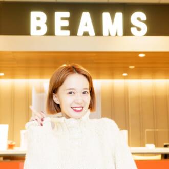 この価格でGETできるなんて♡「BeAMS DOT」新作秋服をモデルがセルフコーデ
