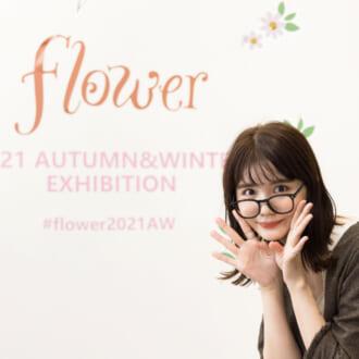 モテ服が勢ぞろい♡「flower」秋服をモデルがピック&即興コーデ