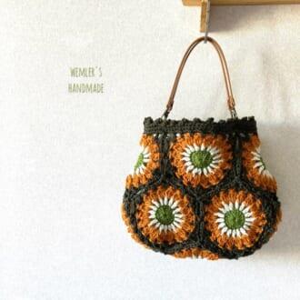 モチーフ編み、ピスタチオカラー、レオパード… 活躍間違いなしの最旬「秋冬バッグ」