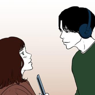<今月の漫画>ますだみく連載vol.39「君の世界を知りたくて」